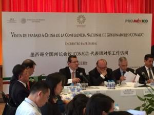 MM_CHINA inversionistas asiaticos